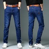 牛仔褲 春秋新款彈力牛仔褲男直筒寬鬆淺色休閒修身韓版潮流長褲子男 小天使