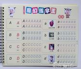 啟蒙兒童26個英文字母魔法字帖凹槽練字板小學生幼兒英語ABC字帖 港仔會社