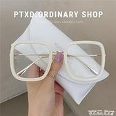 眼鏡素顏透明眼鏡框ins風大臉顯瘦大框眼鏡女潮有男防藍光 衣間