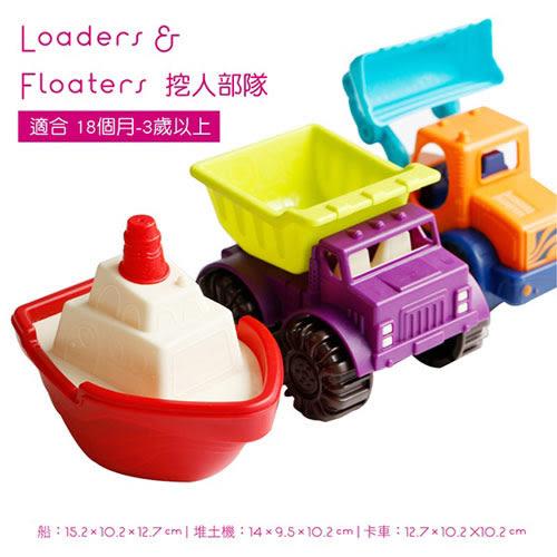 【奇買親子購物網】美國 B.Toys 挖人部隊
