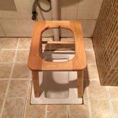 實木蹲便椅 老人坐便椅 孕婦坐便器 防滑馬桶家用病人大便廁所凳WY 快速出貨免運