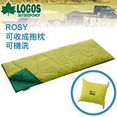 【LOGOS 日本 ROSY多用途丸洗睡袋17℃】72600980/睡袋/化纖睡袋/可機洗★滿額送