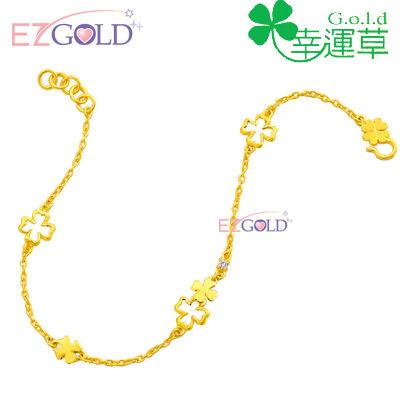 幸運草金飾-滿分約定-黃金手鍊