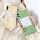 【SZ24】i6s plus 手機殼 簡約英文褶皺軟殼 iphone xs max手機殼 xr防摔手機殼 iphone 8 plus手機殼