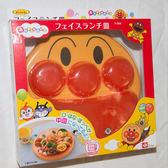 麵包超人 兒童 自助餐盤 日本帶回正版商品 可冷藏可微波