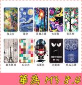 【萌萌噠】華為 HUAWEI MediaPad M3 (8.4吋) 彩繪多折保護套 卡通塗鴉 三折支架 超薄簡約 平板套