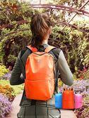 後背包運動雙肩背包男女戶外學生補課迷你輕便兒童潮時尚旅行小書包【免運八五折】