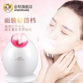 補水儀 蒸臉器美容儀女小家用噴霧機熱噴蒸面器補水儀蒸臉機加濕神器 城市科技