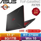 ASUS華碩 TUF Gaming FX705DT-0041B3750H (戰斧黑) 17.3吋電競筆電【登陸送類機械式鍵盤】