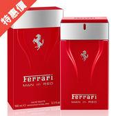 Ferrari  MAN IN RED 法拉利 極勁紅男性淡香水 100ml (36076)【娜娜香水美妝】