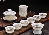 茶具套裝特價家用功夫鏤空茶杯青花瓷禮盒陶瓷整套