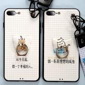 iPhone 7 Plus 手機殼 矽膠防摔 創意 掛繩掛脖 卡通浮雕軟殼 保護殼 保護套 全包手機套 iPhone7