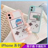 電動遊戲 iPhone SE2 XS Max XR i7 i8 plus 手機殼 藍鯊魚 綠鱷魚 保護鏡頭 全包邊軟殼 防摔殼