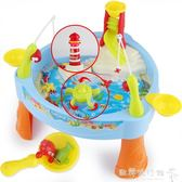 兒童磁性釣魚玩具音樂燈光大號寶寶早教益智電動釣魚機魚池3-6歲igo 『歐韓流行館』