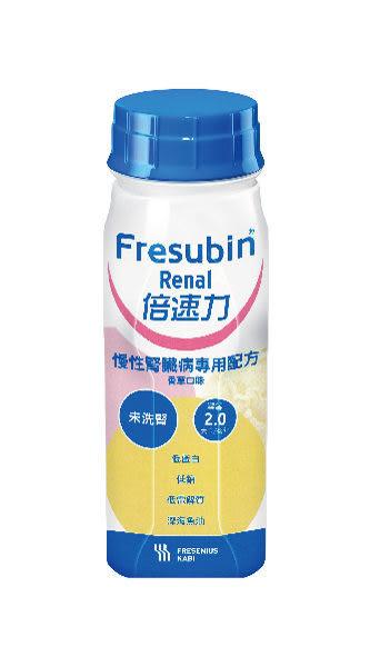 加贈3瓶【倍速】倍速力慢性腎臟病專用配方(未洗腎) 200ml*24瓶/箱