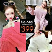 克妹Ke-Mei【ZT48304】辣美人必備 可穿露肩性感一字領膨膨毛衣洋裝
