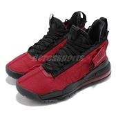 【五折特賣】Nike 慢跑鞋 Jordan Proto-Max 720 紅 黑 氣墊中底 運動鞋 休閒鞋 男鞋【ACS】 BQ6623-600
