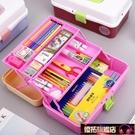 文具盒 美術用品收納箱繪畫工具箱小學生水彩國畫畫手提式多功能塑料透明 優拓