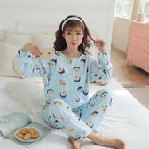 大碼月子服孕婦睡衣棉布200斤加肥加大春秋季