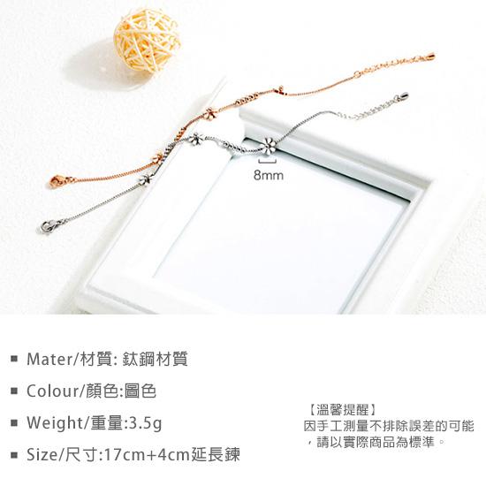 《 QBOX 》FASHION 飾品【B19N1000】精緻氣質皺菊小花朵玫瑰金鈦鋼手鍊/手環(二色)