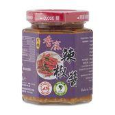 美福行 有機香麻辣椒醬 190g/罐