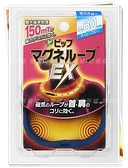 日本易利氣 EX 磁力項圈 磁石 藍 60cm  加強版 另有其他顏色尺寸 .  現貨+預購 限郵寄