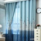 落地窗簾 窗簾遮光布成品兒童房落地窗客廳簡約現代隔音加厚隔熱窗簾紗LB11125【123休閒館】