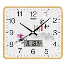 天朔方形靜音客廳掛鐘臥室掛表大氣簡約時鐘時尚創意家用現代鐘表