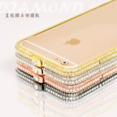 ◎皇冠鑽石保護殼/邊框/捷克水鑽/鑽石殼/手機殼/Apple iPhone 5/5S/SE/iPhone 6 (4.7吋)