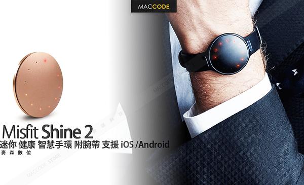 Misfit Shine 2 迷你 健康 智慧手環 附腕帶 支援 iOS /Android