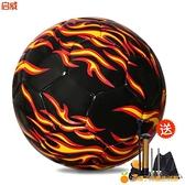 5號PU機縫防爆足球四五號中小學生訓練比賽兒童啟威火焰足球【小橘子】