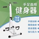 *針對手腳訓練,強化肌肉耐力!   *增強關節活動力及提升運動部位之活動力!
