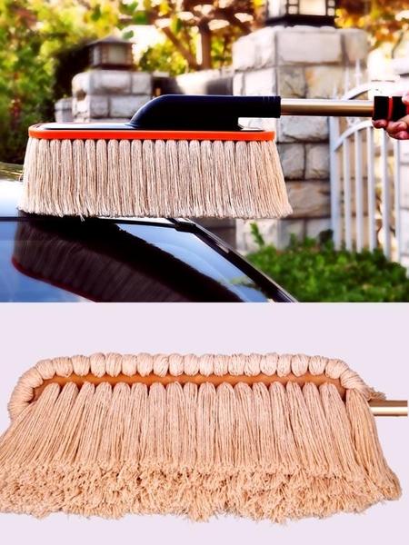 擦車拖把除塵撣子洗車用品工具套裝刷車掃車灰塵神器汽車撣子刷子