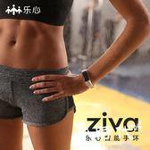 智慧手環 測心率手錶藍牙計步器安卓蘋果ios防水運動手環ziva