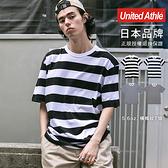 日本品牌 United Athle 5625 頂級純棉條紋短T 5.6 oz【UA5625】