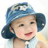 跨年趴踢購嬰兒帽子春夏季0個3月6寶寶遮陽帽防曬春秋12男兒童漁夫帽1女2歲
