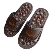指壓板按摩拖鞋穴位足療鞋仿鵝卵石足底腳底室內涼拖鞋男女家用夏