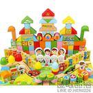 兒童積木玩具3-6周歲益智男孩1-2歲嬰...