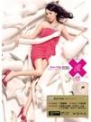 二手書博民逛書店 《上流感》 R2Y ISBN:9578037414│關穎