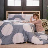 [SN]#B175#寬幅100%天然極緻純棉6x6.2尺雙人加大床包+舖棉兩用被套+枕套四件組*台灣製/鋪棉