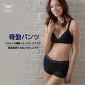 骨盤補整塑褲。日本進口 寬織帶透氣網布。立體支撐  強化腰臀包覆緊實。Labome拉波米內衣 C70010