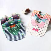 雙面嬰兒圍兜純棉透氣防水圍嘴 寶寶口水巾新生兒全棉飯兜口水兜 森活雜貨