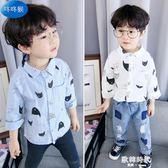 童裝男寶寶襯衫長袖韓版幼兒時尚洋氣小男孩襯衣薄款 歐韓時代