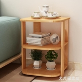 邊幾角幾小茶幾 現代簡約客廳沙發邊柜轉角柜床頭柜創意邊桌小茶桌 BT9577【大尺碼女王】