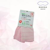 MARNA 日本進口優質吸水抹布2入(粉色)