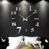 現代簡約客廳大掛鐘3D立體創意藝術墻貼鐘錶DIY鐘錶時尚數字掛鐘『櫻花小屋』