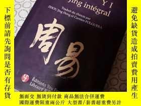 二手書博民逛書店中文罕見法文 對照周易 精裝Y233026 Chih-Chung Tsai Librairie You-Fen