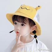 兒童遮陽帽 兒童遮陽帽夏季女童薄款防曬太陽帽可愛網面漁夫帽男寶寶帽子涼帽