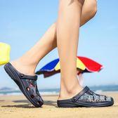 洞洞鞋夏季防滑包頭洞洞拖鞋男士休閒透氣室內一字拖正韓鏤空室外穿潮拖40-45