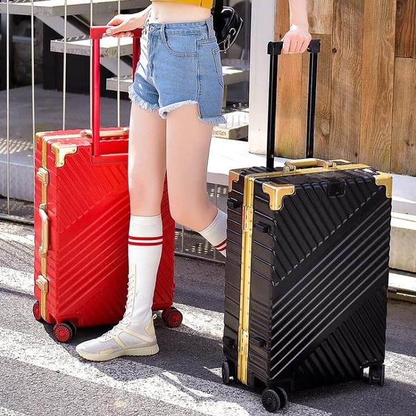 行李箱拉桿箱女鋁框萬向輪24寸男時尚潮流20網紅ins旅行登機箱子-金牛賀歲